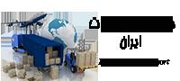 صادرات خاویار | صادرات گوشت خاویار | خدمات صادراتی خاویار | صادرات