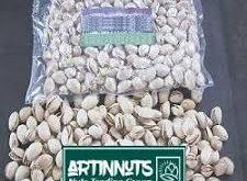 قیمت محصول پسته و زرشک آرتین برای صادرات
