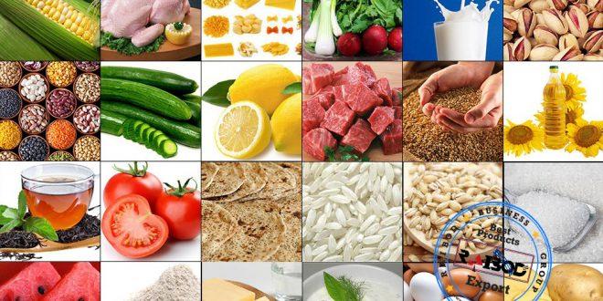صادرات غیرنفتی محصولات کشاورزی