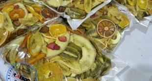 صادرات انواع میوه خشک