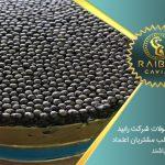 قیمت خاویار ۹۸ در ایران
