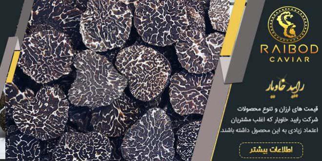 بازار فروش قارچ دنبلان