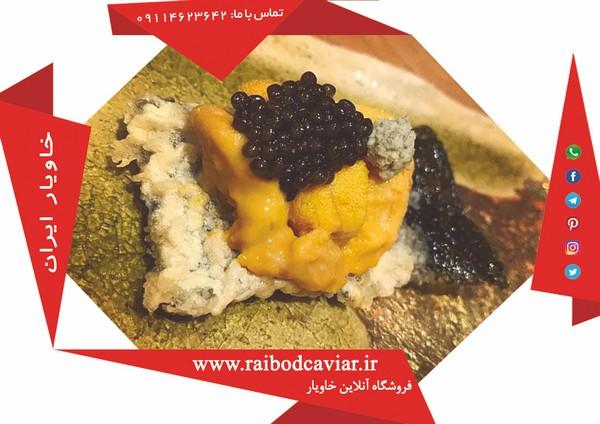 انواع خوراک ایرانی گران